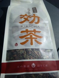 効茶(ききちゃ)